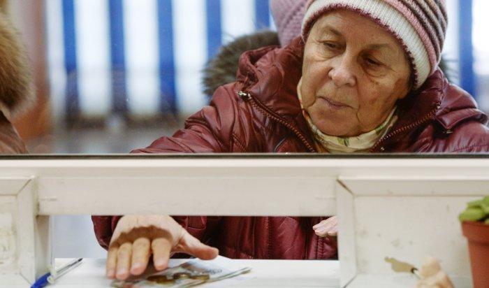 Спенсий жителей России могут запретить взыскивать долги