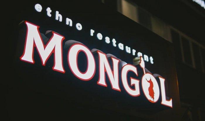 Новый этно-ресторан MONGOL открылся вИркутске