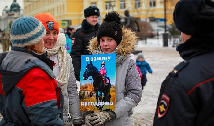 Росимущество приостановило приватизацию иркутского ипподрома