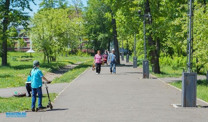 Парк «Комсомольский» вИркутске начнут благоустраивать вследующем году