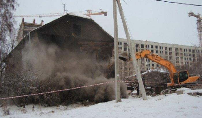Аварийные дома сносят вОктябрьском округе Иркутска
