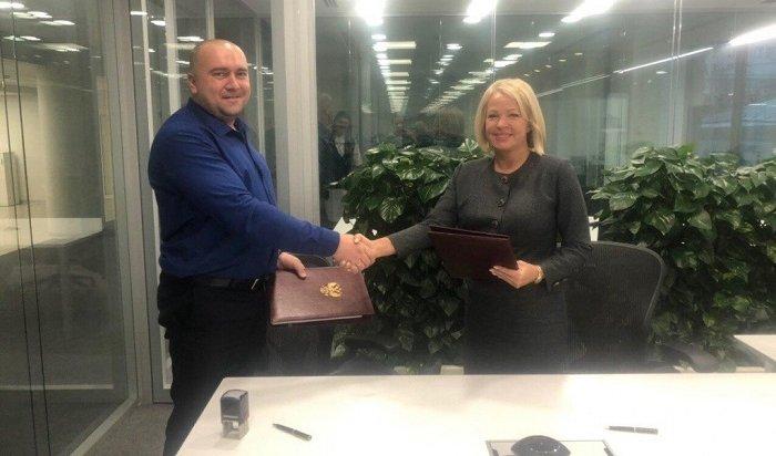 После скандала депутату Думы Тулуна выдали первый займ нареализацию инвестпроекта