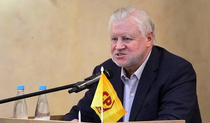 Сергей Миронов предложил потратить остатки бюджета на13-е зарплаты ипенсии