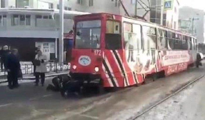 Иркутянка неучла новые ПДД ипопала под трамвай (Видео)
