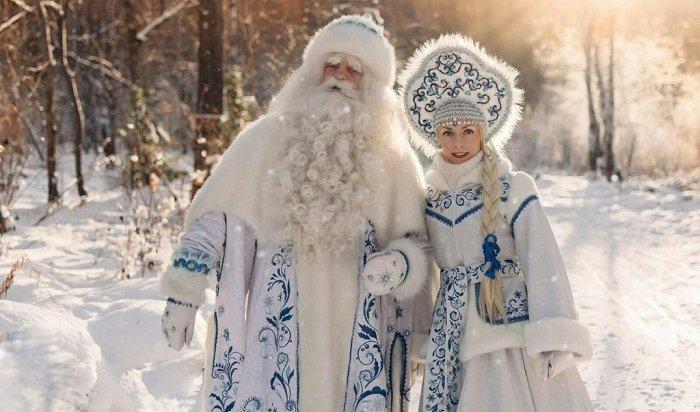 Байкальский Дед Мороз отметит день рождения 21декабря
