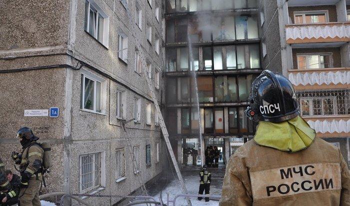 Четыре человека спасли напожаре вшестиэтажке впереулке Пограничном Иркутска
