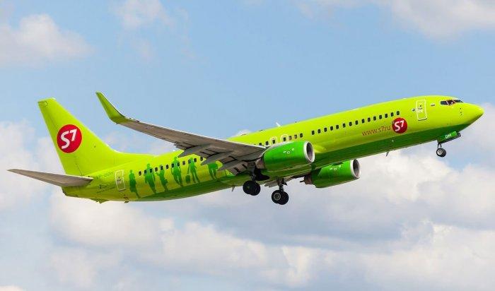 Пассажирский самолет S7доБангкока вернулся ваэропорт Иркутска