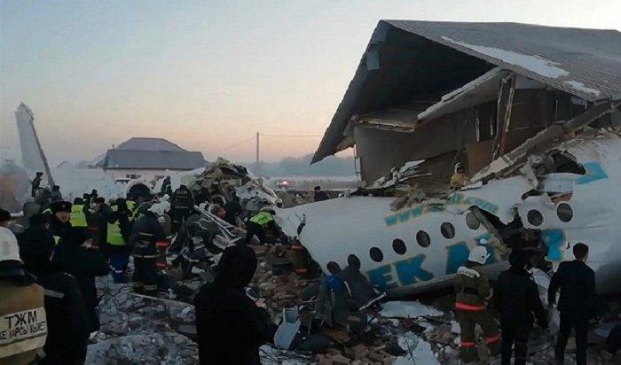 Девять человек погибли при крушении пассажирского самолета вАлма-Ате