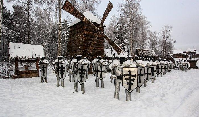 Иркутский музей «Насвалке» приглашает иркутян нановогодние праздники (Фото)