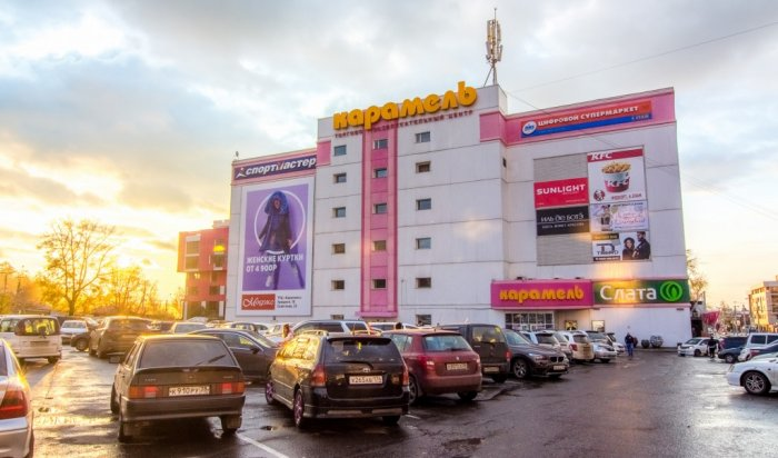 Торговый центр «Карамель» горел вИркутске