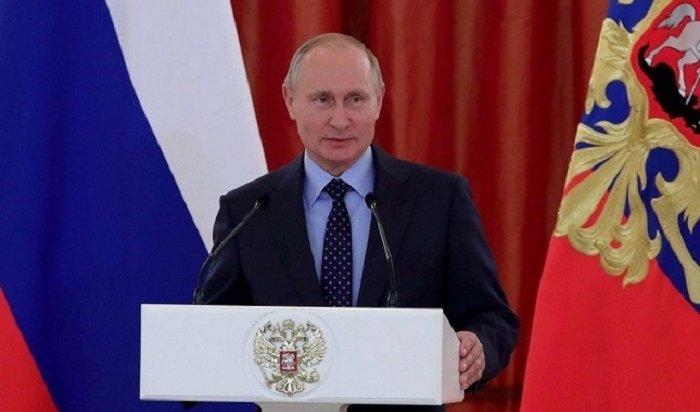 Bloomberg оценил достижения Владимира Путина за20лет увласти вРоссии