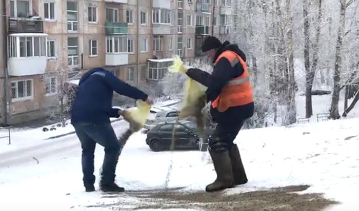 Под Иркутском пострадал школьник, катаясь сгорки