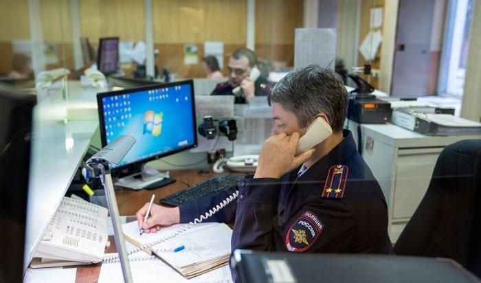 Почти 9тысяч сообщений опроисшествиях поступило вполицию Приангарья вновогодние праздники