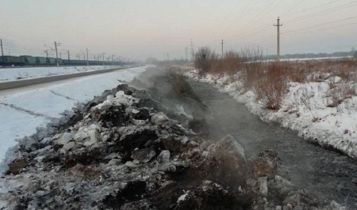 ВОлхе Шелеховского района продолжает действовать режим ЧС(Видео)