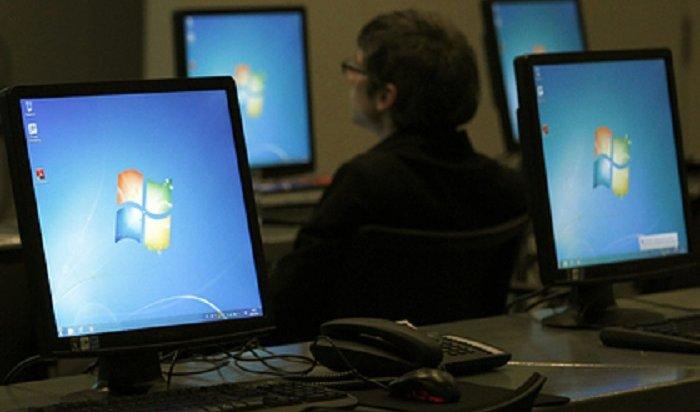 Компания Microsoft прекратила поддержку Windows 7
