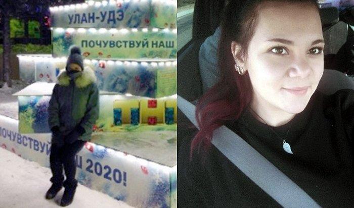 Школьницу, пропавшую без вести вУлан-Удэ, ищут вИркутске