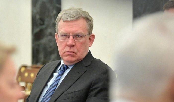 Кудрин назвал масштабы воровства избюджета РФ