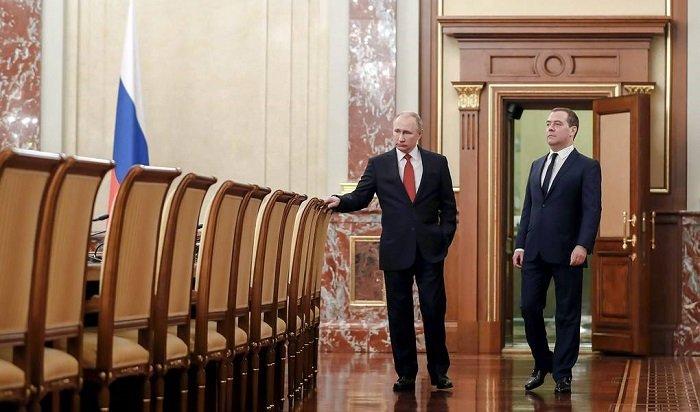 Правительство РФподало вотставку вполном составе (Видео)