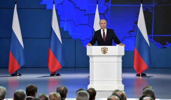 Путин обратится спосланием кФедеральному собранию 15января
