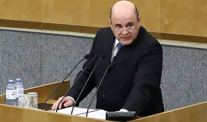 Путин назначил Мишустина новым премьер-министром России