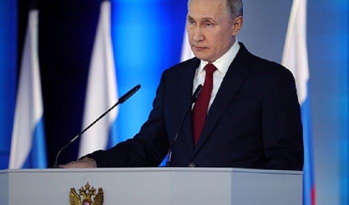 Путин назвал моральными уродами людей, выступающих против поддержки семей (Видео)