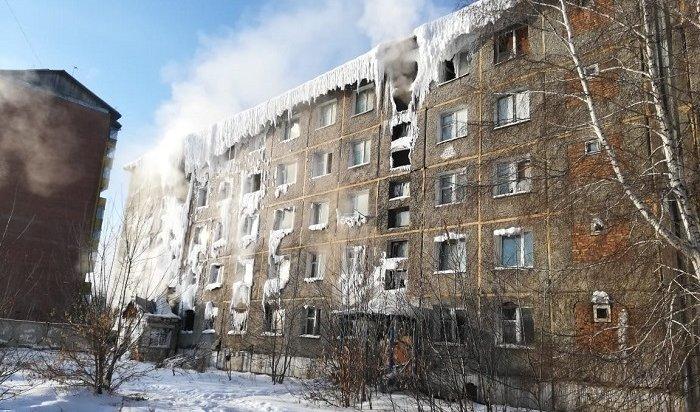Вобщежитии-«айсберге» устраняют коммунальную аварию