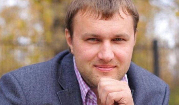 Корпорацию развития Иркутской области возглавил Артем Романчугов