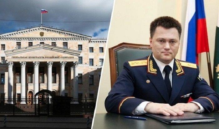 Путин выдвинул Игоря Краснова надолжность генпрокурора РФ