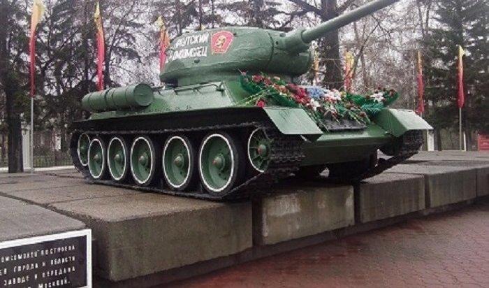 Иркутску хотят присвоить звание «Город трудовой доблести»
