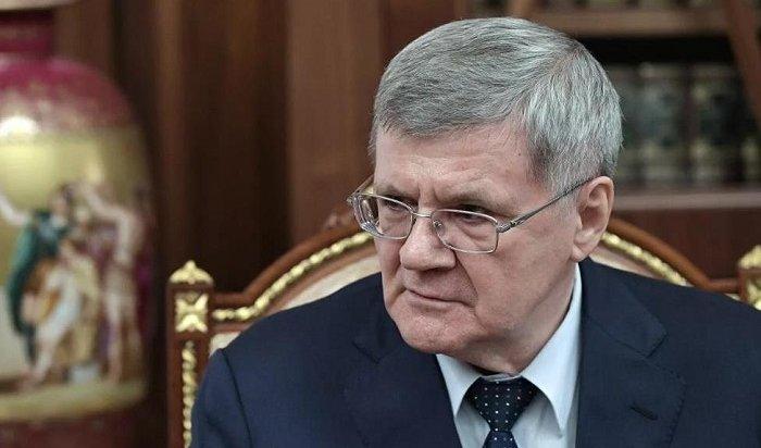 Совфед освободил Юрия Чайку отдолжности генпрокурора РФ
