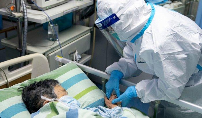 Ученые установили вероятный источник китайского коронавируса