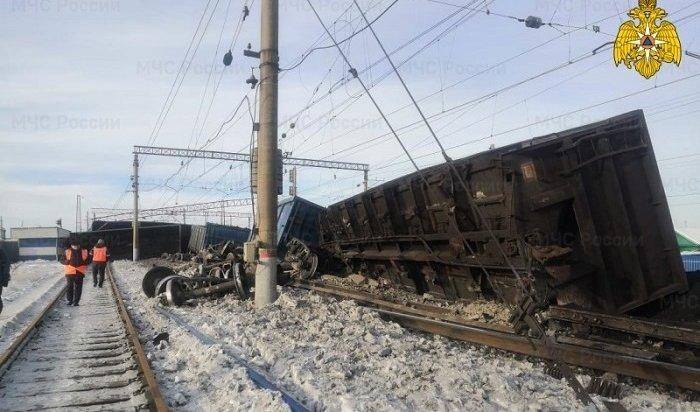 СКпроводит проверку пофакту схода вагонов суглем вМегете