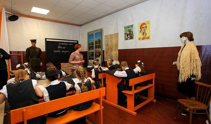 Класс школы времен Великой Отечественной войны воссоздали вИркутске (Фото)