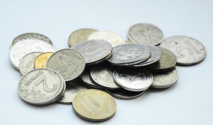 Минтруд сообщил осохранении размера социальных выплат для россиян