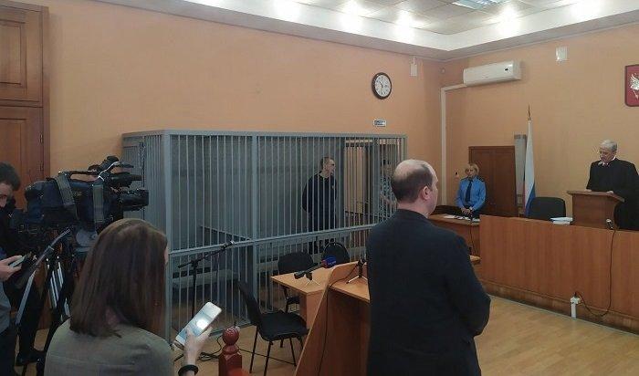 Водителя, подрезавшего женщину зарулем вИркутске, приговорили к15годам колонии заубийство надороге
