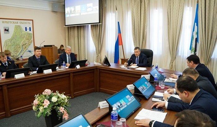 Наквартиры для детей-сирот вИркутской области выделят 6,5млрд рублей