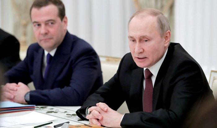 Медведев будет получать нановой должности 618тысяч рублей вмесяц