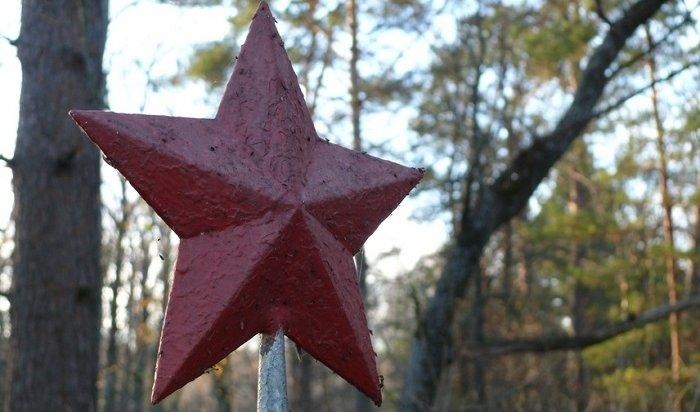 ВИркутской области восстановят 25воинских захоронений