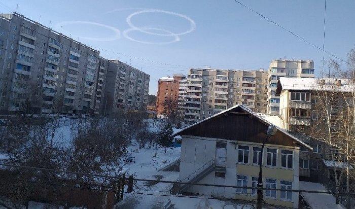 Иркутяне увидели необычные белые круги внебе