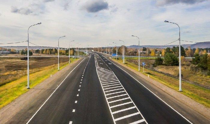 Нареконструкцию моста поулице Джамбула вИркутске выделят 450миллионов рублей