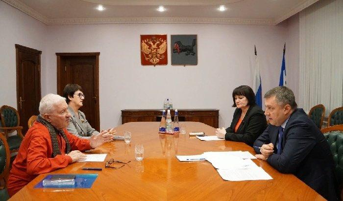 Иркутская область займется возрождением Восточно-Сибирской студии кинохроники