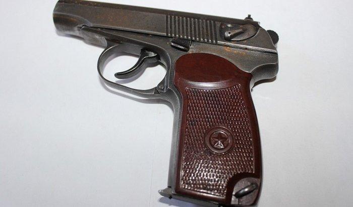 Женщина напала наиркутянку иограбилаее, угрожая пистолетом (Видео)