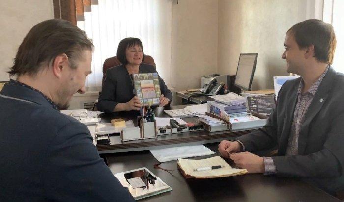 ВИркутске откроют отделение Союза композиторов России