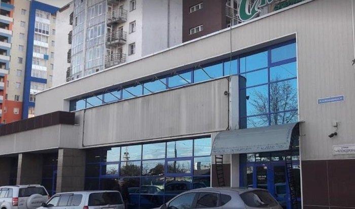 Иркутянин пожаловался нагромкий шум отоборудования «Слаты» —супермаркет закрыли на15дней