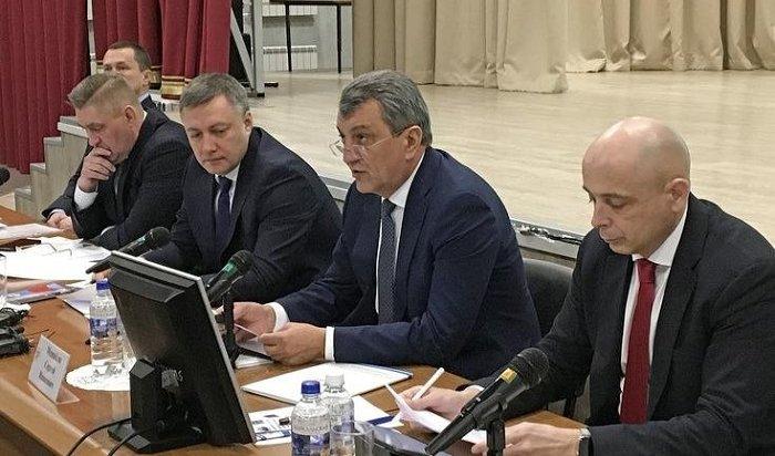 Сергей Меняйло приехал вИркутскую область