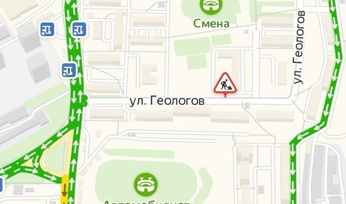 ВИркутске ограничили проезд поулице Геологов
