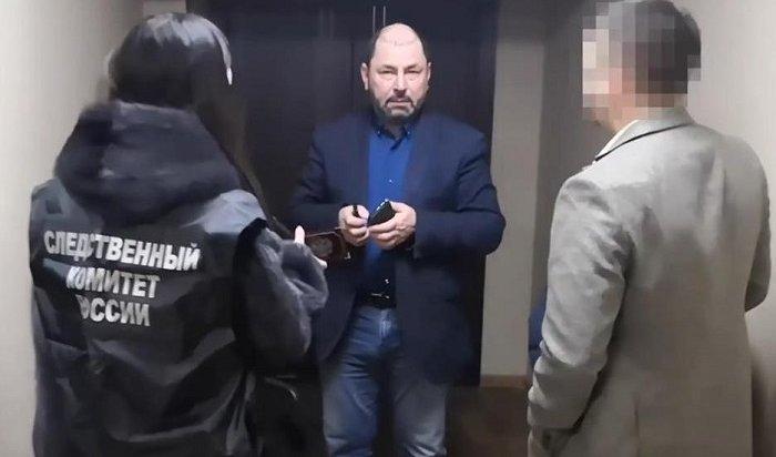 Следователи СКР задержали главу Листвянки (Видео)