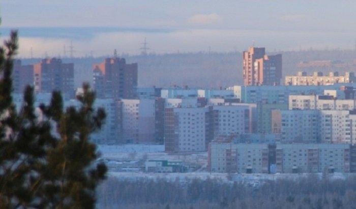 Выброс вредных веществ вБратске планируют сократить на20% к2024году