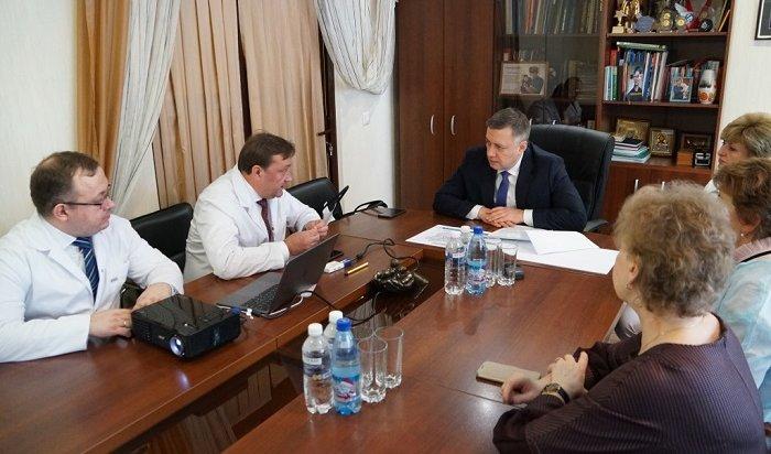 Новый детский медицинский центр планируют построить вИркутске к2024году