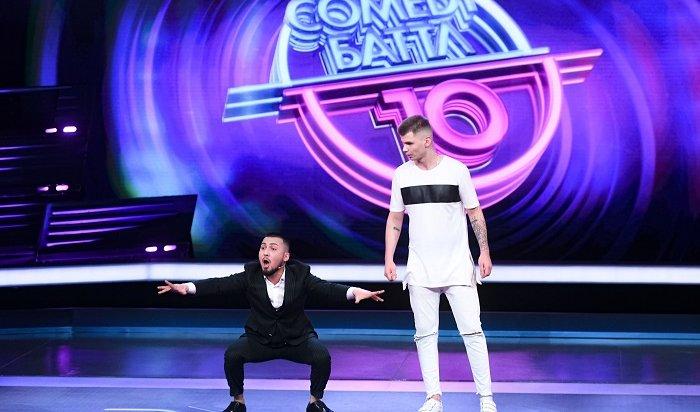 Житель Братска выступит вшоу «Comedy Баттл» наТНТ